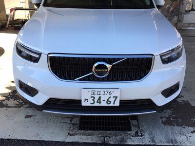 ガッツ由井の高級車レンタカー配達日記80~Volvo XC40~