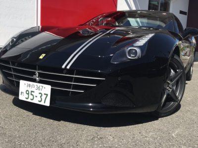 あんずの高級車レンタカー配達日記1~フェラーリ・カリフォルニアT~