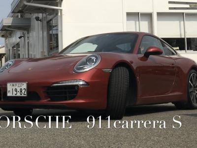 エリーの高級車レンタカー配達日記4〜PORSCHE・911carreraS〜