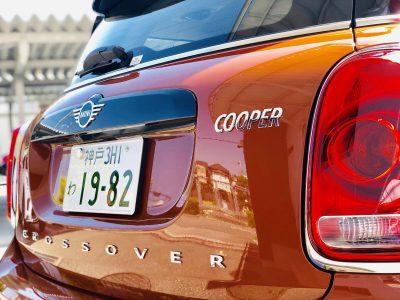 タンメン樫原の高級車レンタカー配達日記99 BMW MINI Cooper Crossover