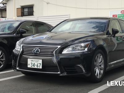 エリーの高級車レンタカー配達日記7〜LEXUS・LS〜