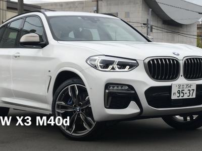 エリーの高級車レンタカー配達日記〜BMW・X3 M40d〜