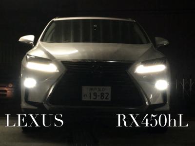 エリーの高級車レンタカー配達日記22〜LEXUS・RX450hL〜