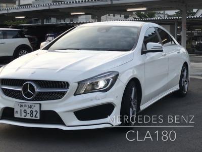 エリーの高級車レンタカー配達日記20〜ベンツ・CLA180〜