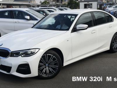 エリーの高級車レンタカー配達日記26〜BMW・320i M sport〜