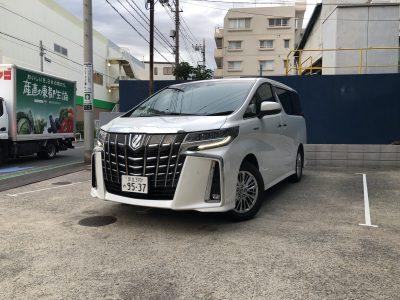 こーせーの高級車レンタカー配達日記32〜トヨタ アルファードHV SR-Cパッケージ~