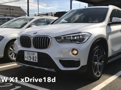 エリーの高級車レンタカー配達日記34〜BMW・X1 xDrive18d〜