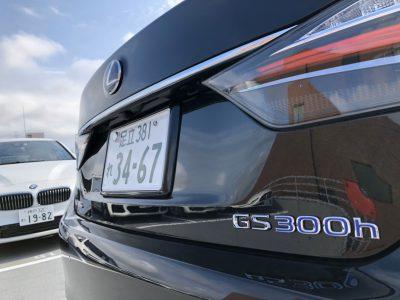 じゅんちゃんの高級車レンタカー配達日記35~レクサス GS300h Iパッケージ~