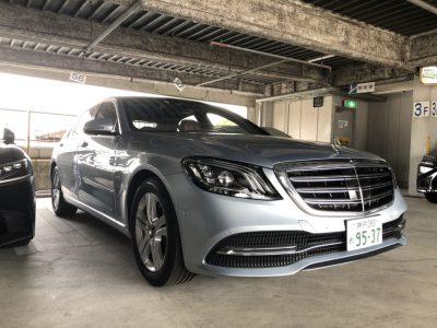ありー座間の高級車レンタカー配達日記7~メルセデス・ベンツ S560L 4MATIC~