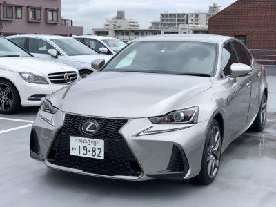 ありー座間の高級車レンタカー配達日記17~レクサス IS300 Fスポーツ~
