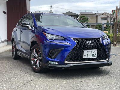 タンメン樫原の高級車レンタカー配達日記153 ~レクサス NX300 Fスポーツ~