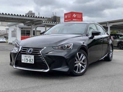 ヘルプ吉村の高級車レンタカー配達日記223~Lexus IS300h~