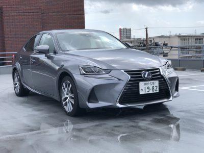 ありー座間の高級車レンタカー配達日記22~レクサス IS300h バージョンL~