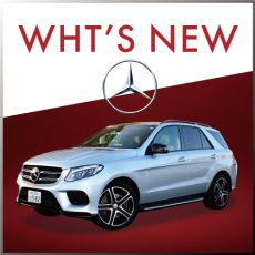 新規導入!【Mercedes-Benz GLE43 4MATIC スポーツ】パフォーマンスをスタイリッシュに愉しむ新しいV6 AMG