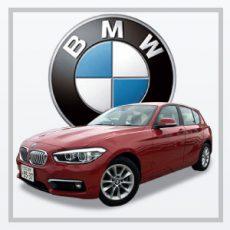 【約4日分の料金で1ヶ月レンタル】人気のBMW1シリーズをお得にレンタル